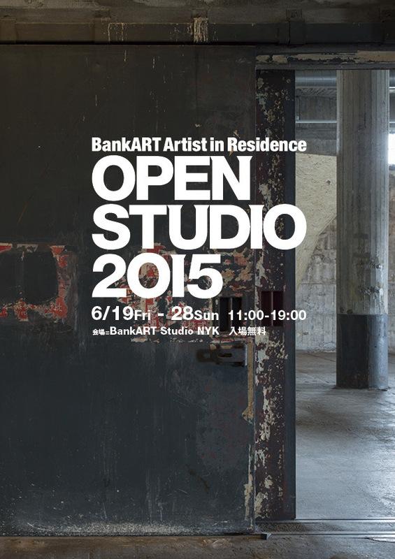OpenStudio2015.jpg