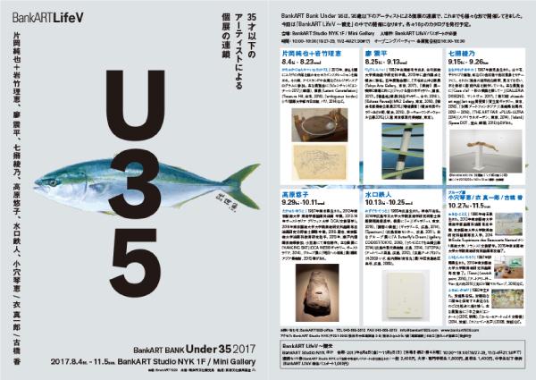 U35.jpg