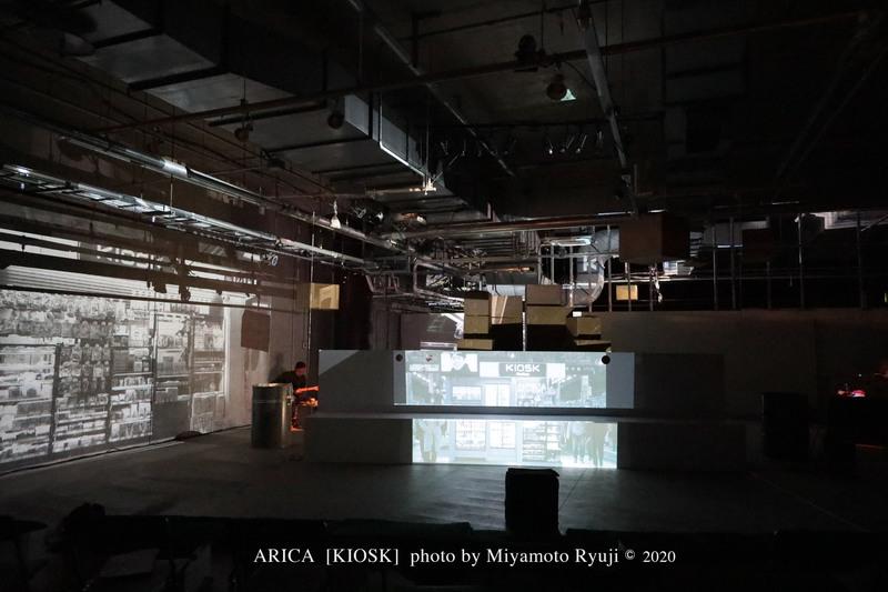 ARICA KIOSK 2020 0C2A0102.jpg