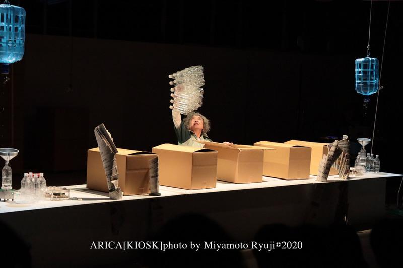 ARICA[KIOSK] Miyamoto Ryuji c️2020 0C2A0871.jpg