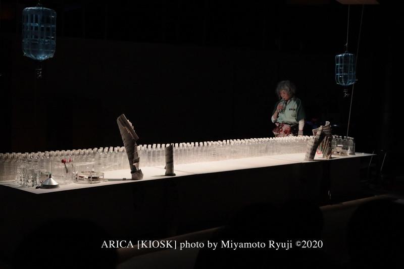 ARICA[KIOSK] Miyamoto Ryuji c️2020 0C2A0931.jpg