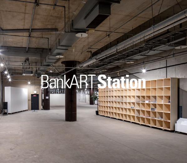 BankARTサイン-2.jpg