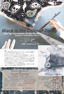 Blackis_BankArt.jpg