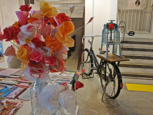 丸山+自転車.jpg