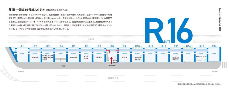 R16MAP船0817_2.jpg