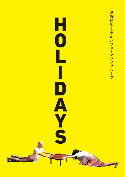 dvd_slim_HOLIDAYS.jpg