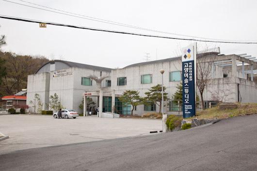 goyang art studio2.jpg
