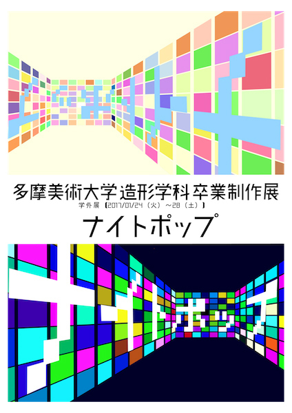 tamabi1701_1.jpg